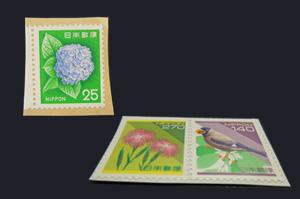 台紙に貼られた切手