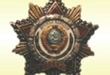 外国の勲章