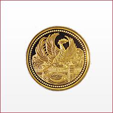 天皇陛下御在位20年記念1万円金貨