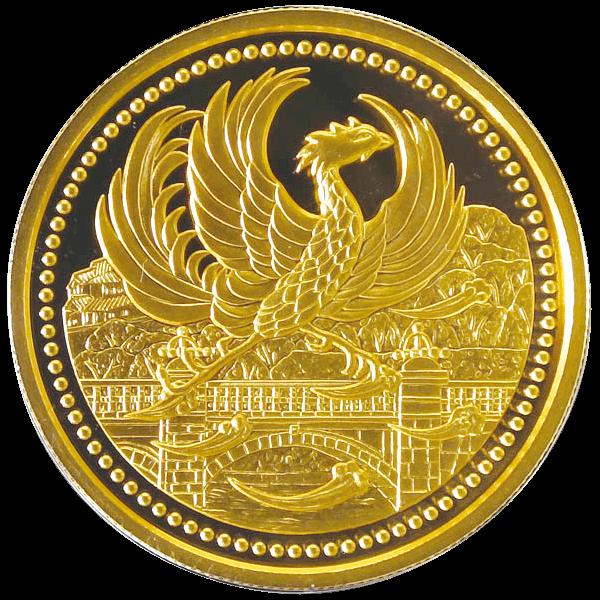 天皇陛下御在位 20年記念 1万円金貨