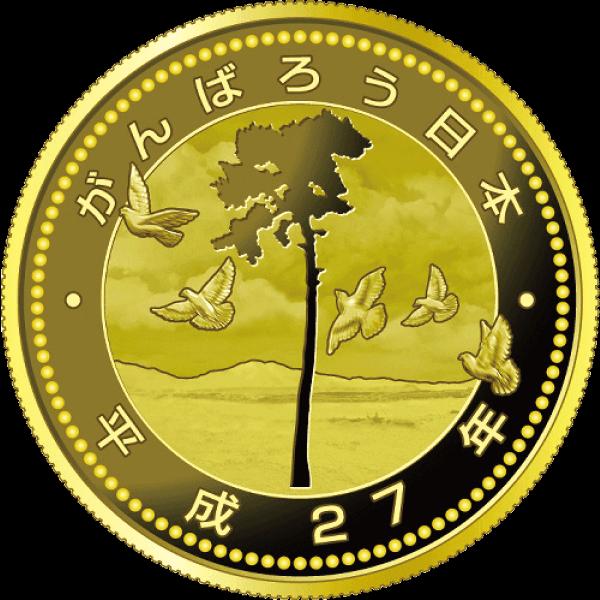 東日本大震災 復興事業記念 1万円金貨