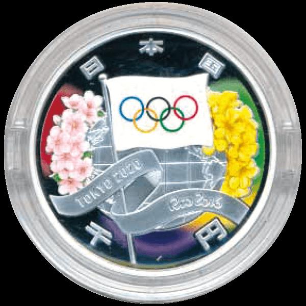 東京2020 オリンピック 1000円銀貨