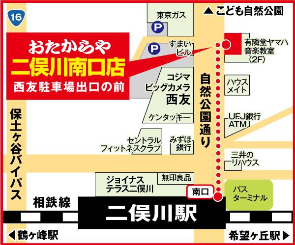 二俣川南口店地図
