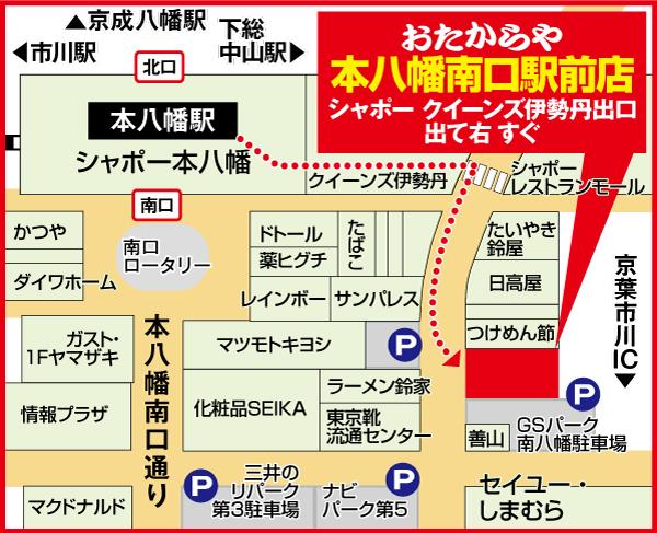 本八幡南口駅前店地図