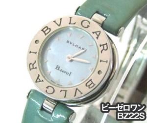 ビーゼロワン BZ22S