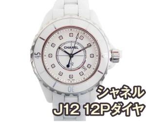 J12 12Pダイヤ