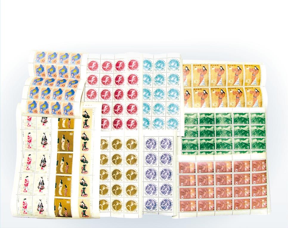 整理で出てきた切手シート