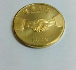 沖縄本土復帰記念<br>純金メダル