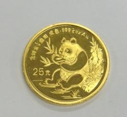 パンダ金貨25元