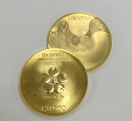 日本万国博覧会記念メダル×2