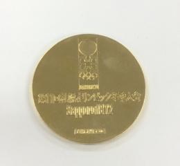 札幌オリンピック<br>冬季大会記念メダル