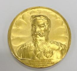明治大帝100年記念メダル