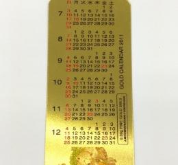 三菱マテリアルしおりカレンダー