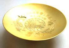 【金】記念品の金杯3個セット
