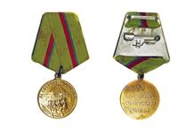 勲章・メダル買取